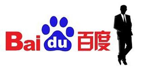Ajout d'Apple Baidu comme Option iOS moteur de recherche en Chine